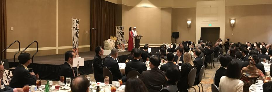2020 01/12  Japanese chamber of commerce new year party.<NOCONTENT>