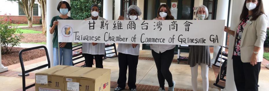 口罩捐助多處養老機構,亞特蘭大華人醫學會,中心內科診所及Alabama Department of Health<NOCONTENT>